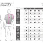 Atlas-Men Jersey-Size chart